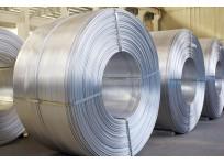 Виробництво алюмінієвого дроту